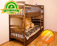 Двухъярусная кровать - Карина СП, самая низкая цена от производителя, Акция!!!, с удобной лестнбной лестницей
