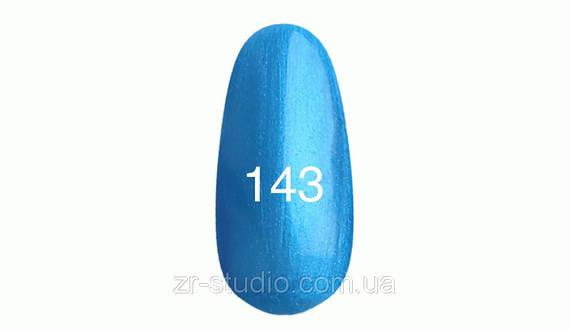 Гель лак Kodi professional 7мл. №143 (Голубой с преламутром)