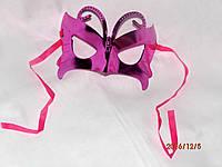 Маска карнавальная, фото 1