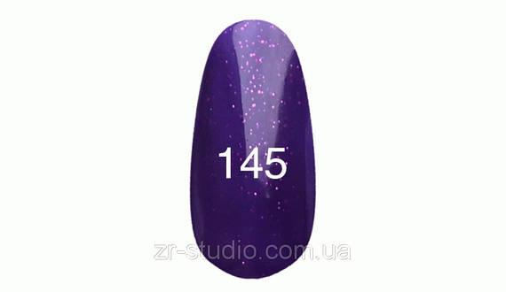 Гель лак Kodi professional 7мл. №145 (Фиолетовый с микроблеском)