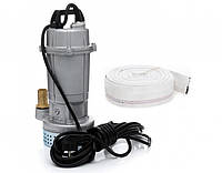 Насос дренажный фекальный 1600 Вт для чистой и грязной воды +шланг