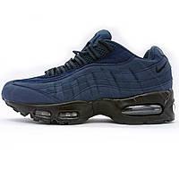 Мужские кроссовки Nike air max 95 темно синие. ТОП КАЧЕСТВО!!! - Реплика р.(43, 44)