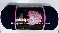 Пряжа  Super Soft Yarn Himalaya, 80809, т. синий