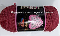 Пряжа  Super Soft Yarn Himalaya, 80810, пыльная роза