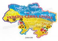 Карта Украины -1598