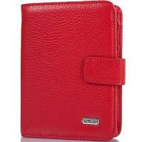 Маленький женский кошелек CANPELLINI SHI968-172 красный