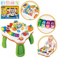 Детский столик игровой 2092