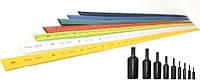 Термоусадочна трубка(термоусадка) 6/3 мм чорна (20м/упаковка)