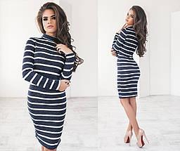 """Теплое облегающее миди-платье в полоску """"Lanvin"""" с длинным рукавом (2 цвета), фото 2"""
