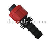 Муфта соединительная для капельной ленты и трубки