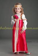 Русский народный костюм (девочка), фото 1