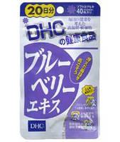 DHC Blueberry Extract японские витамины с экстрактом Черники (40 гранул на 20 дней)