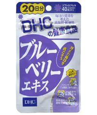 DHC Blueberry Extract японские витамины с экстрактом Черники 20 дней - 40 гранул