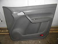 Оббивка двери перед. прав. (Фургон) Volkswagen Caddy III 04-10 (Фольксваген Кадди), 2K1867006D
