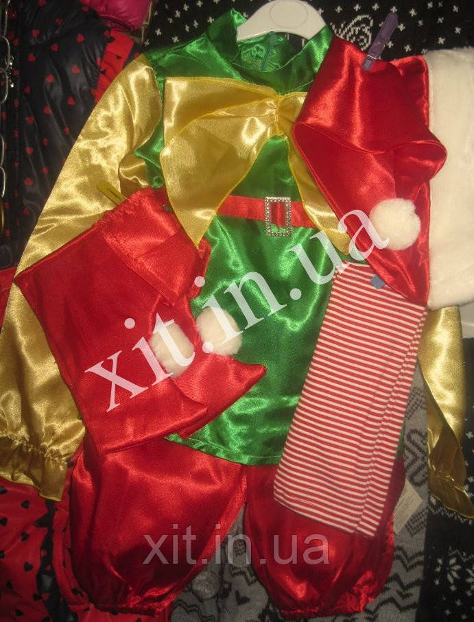 Новогодний костюм Гном
