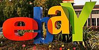 Покупки на аукционе Ebay. Посредник в Америке