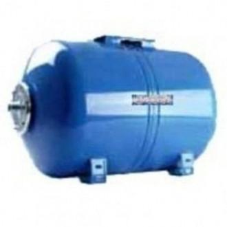 Гидроаккумулятор AQUAsystem объём 50 литров , горизонтальный