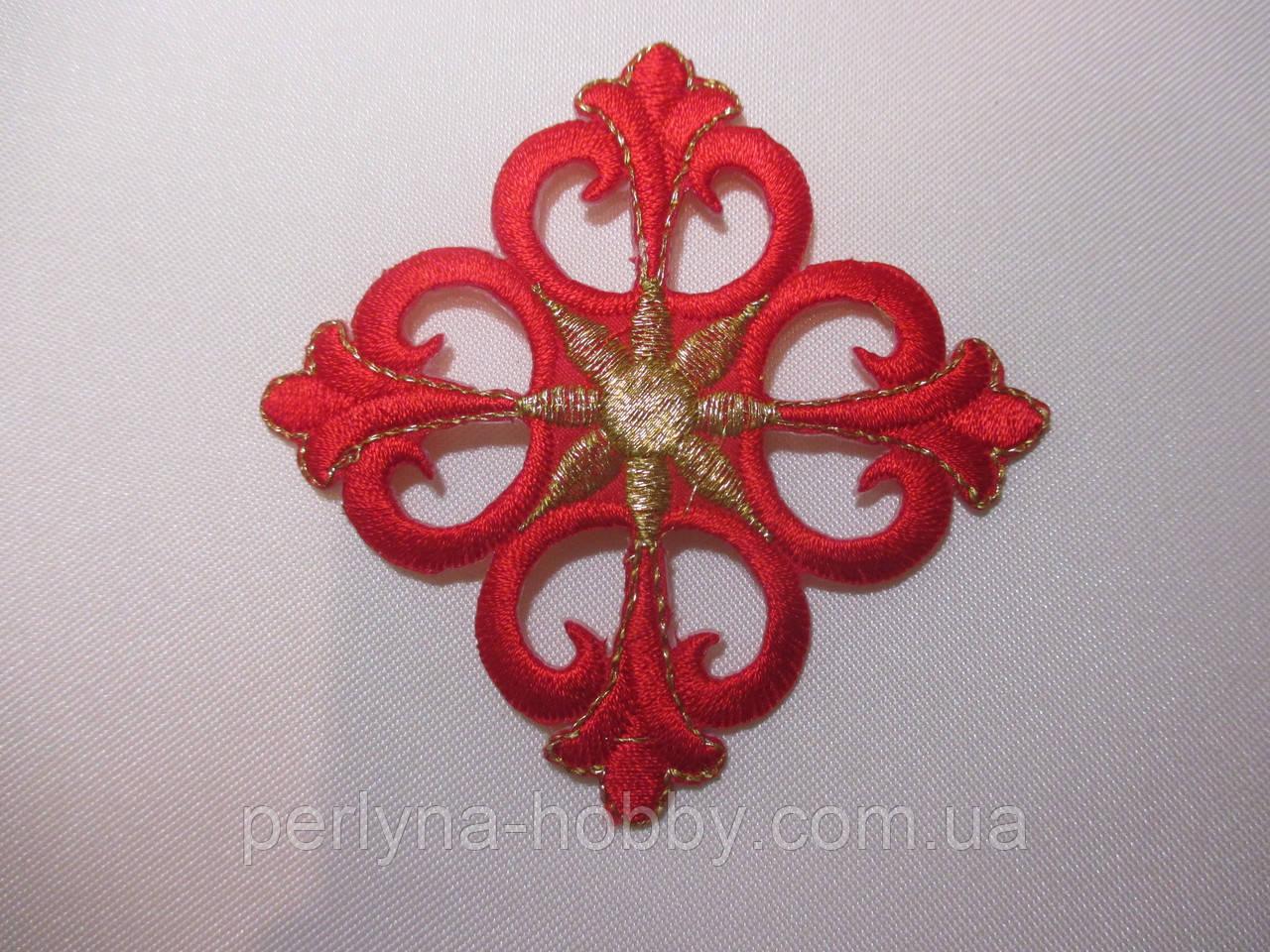 Хрестик вишитий, аплікація клейова 7,5х7,5 червоний. Крест аппликация клеевая вышивка