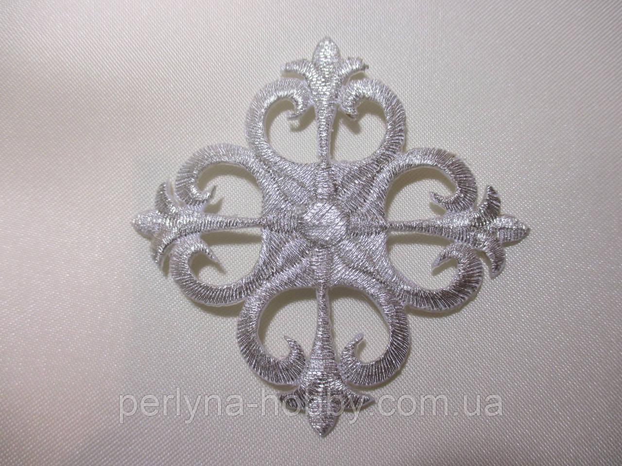 Хрестик вишитий, алікаця клейова 8х8 срібний