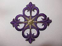 Хрестик вишитий, аплікація клейова 7,5х7,5 фіолетовий. Крест аппликация клеевая вышивка, фото 1