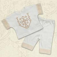 Крестильный костюм Янгол для мальчика Интерлок Цвет белый, молочный рамер 68-74 Бетис