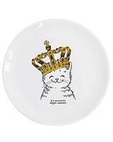 Детская тарелка Котенок в короне