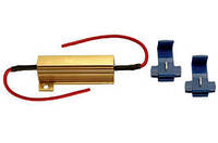 "50W 8 Ом(Ω) резистор -""обманка"" для светодиодных ламп"