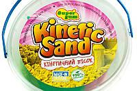 Кинетический песок 1 кг с тремя формочками