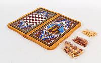 Нарды, шахматы набор настольных игр BAKU 50см x 50см