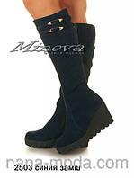"""Кожаная обувь ТМ """"Minova"""""""