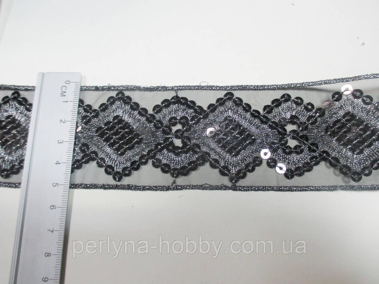 Тасьма з паєтками вишита чорна зі сріблом 5 см