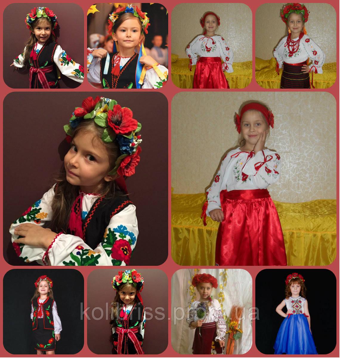 Карнавальный костюм Оксана, костюм с Диканьки, украинский костюм прокат Киев