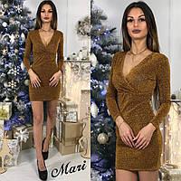 Женское стильное платье люрекс верх на запах (2 цвета)