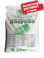 Комплексное удобрение для зелени  Agro Nova (Агро Нова), Агро Нова (N27.P26.K15),25 кг