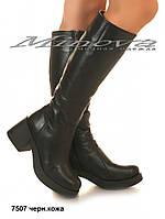 Женские натуральные кожаные черные сапожки