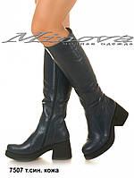 Женские натуральные кожаные т.синие сапожки