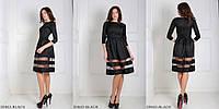 Платье Tionna (20942)