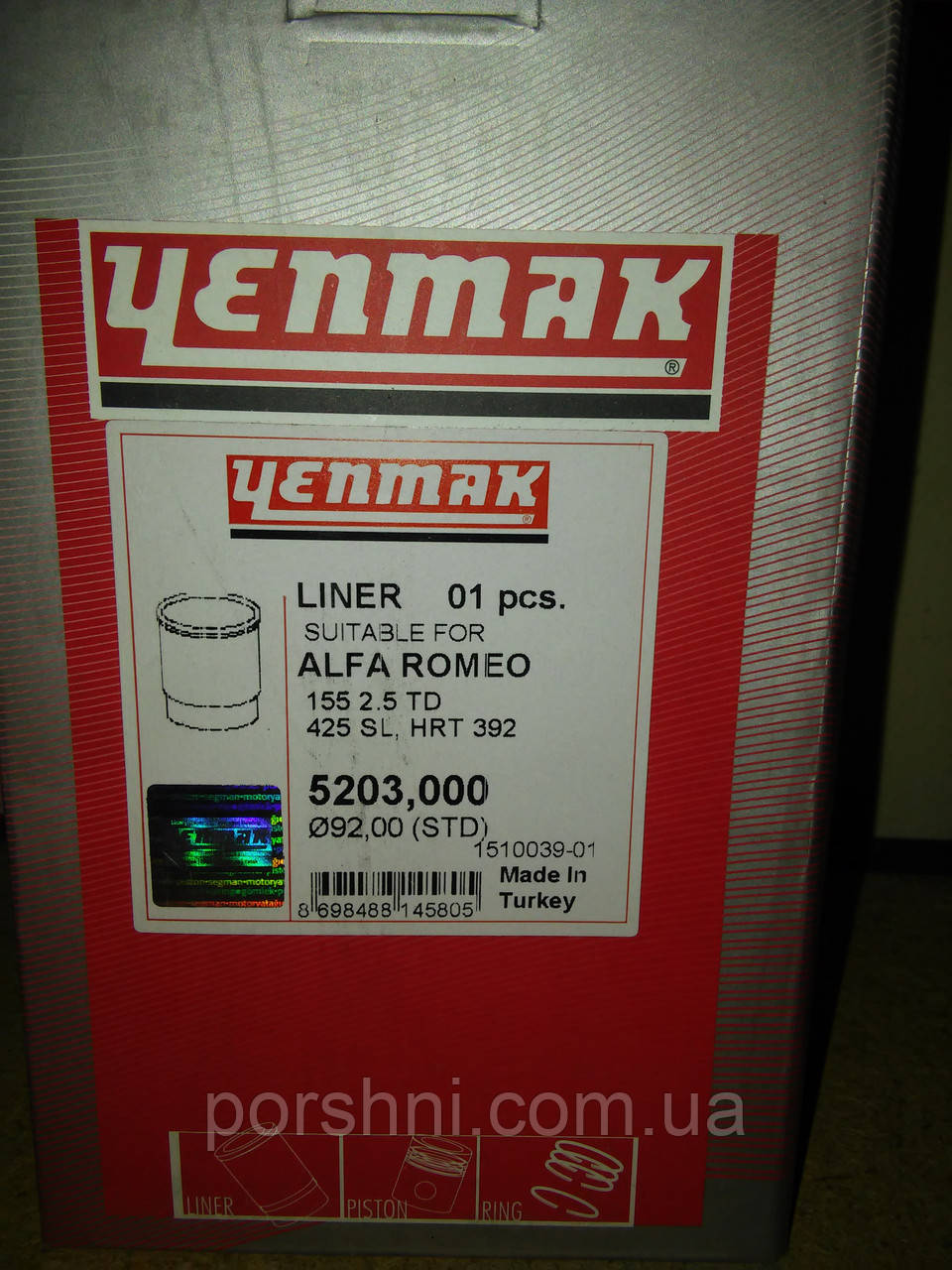 Гильзы цилиндра Yenmak  Форд Скорпион 2,5 дизель диаметр 92 .