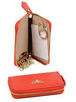 Кошелек ключница кожаный портмоне женский Bretton