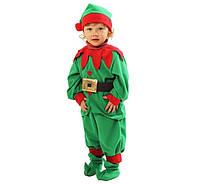 Карнавальный костюм гнома, Эльфа 110-120 см