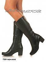 Женские натуральные кожаные сапожки на каблучке