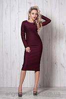 Стильный женский костюм, размеры 44, 46, 48