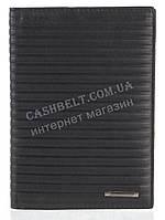 Стильная прочная кожаная обложка для паспорта высокого качества NINO CAMANI art. NC-1610A черный