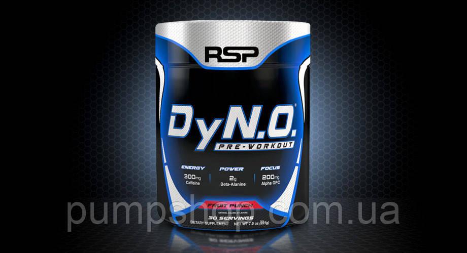 Предтренировочный комплекс RSP Nutrition DyNO 30 порц.