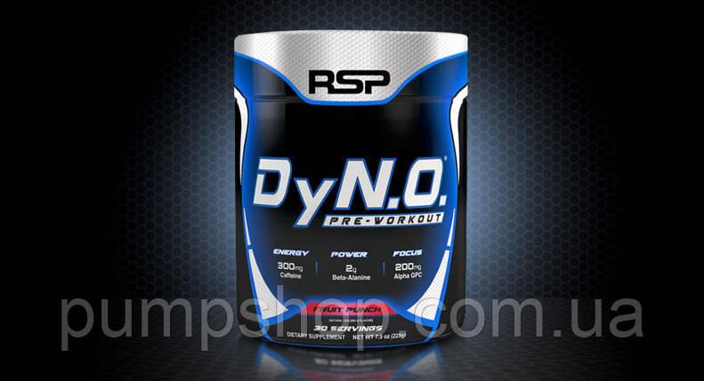 Предтренировочный комплекс RSP Nutrition DyNO 30 порц., фото 2