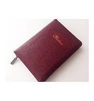 Библия средний формат на рус. яз.