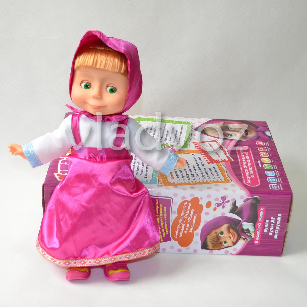 Интерактивная кукла Маша на пульте управления - поет и рассказывает сказки красное платье
