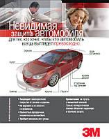 Конкретная информация о ценах на сайте www.vital-avto.com.ua, фото 1