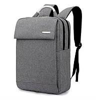 """Рюкзак для ноутбука с металлической ручкой 15,6"""""""
