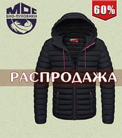 Куртка теплая для мужчин